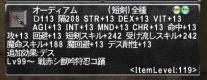 GW-00027-1024x576