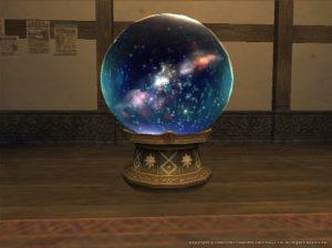 CelestialGlobe