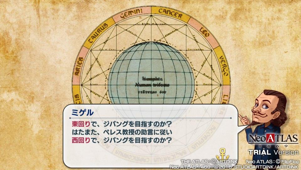 neo-atlas-1469-27
