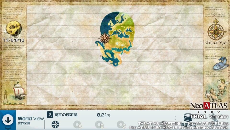 ネオアトラス1469 航海日誌その1 序盤