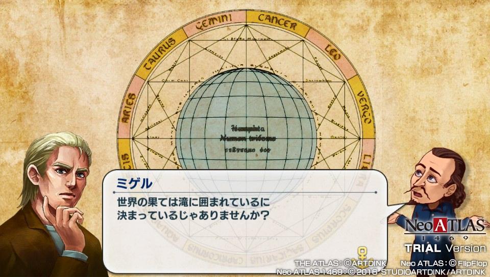 neo-atlas-1469_1-5