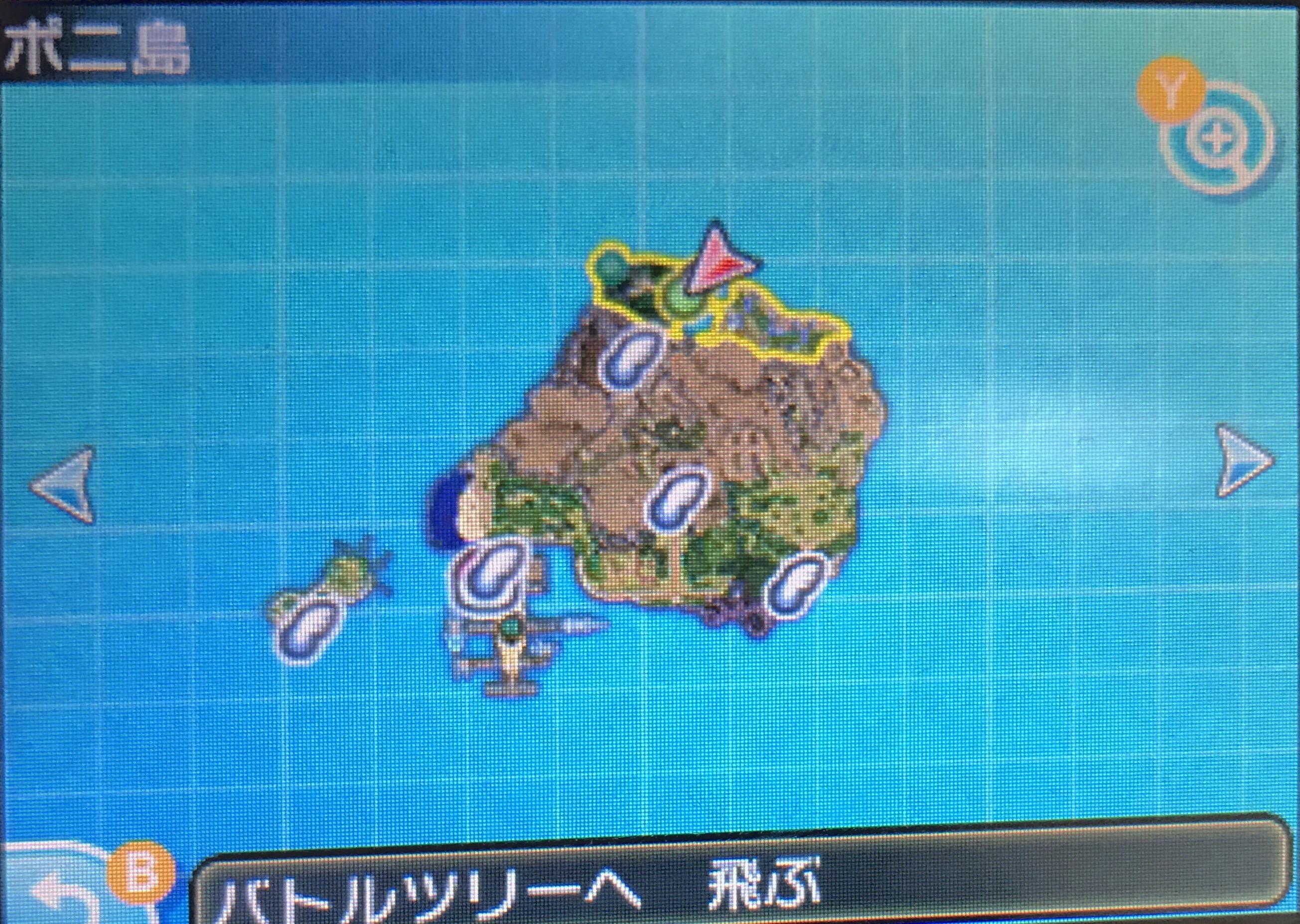 ポケモンサンムーン 個体値ジャッジ機能 - ゲーム専務
