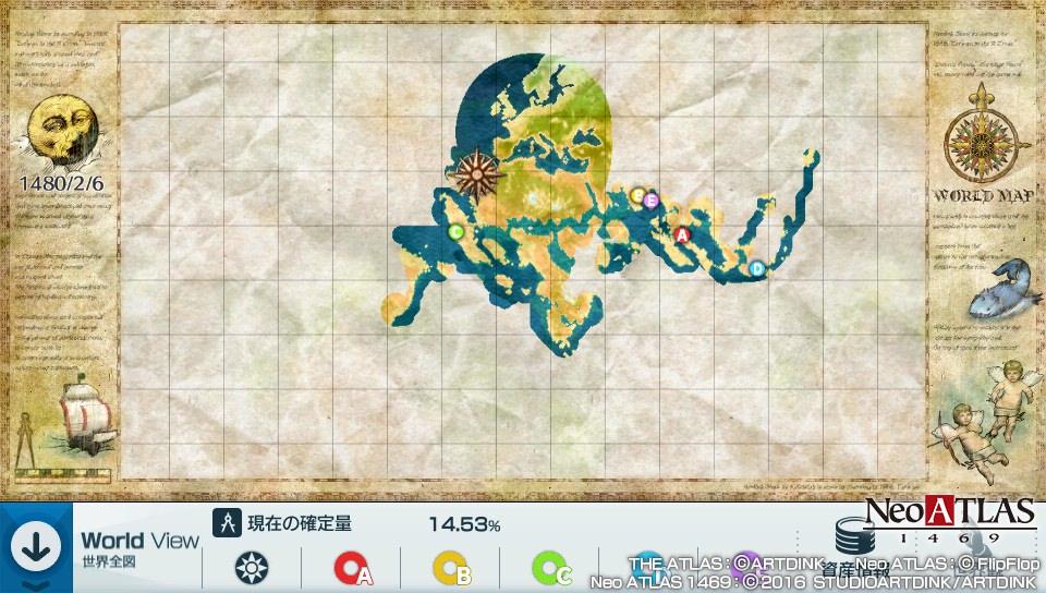 neo-atlas-1469