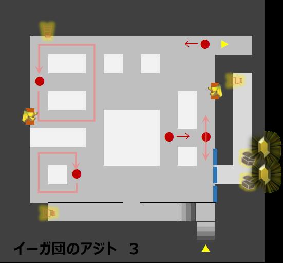 ゼルダBotW イーガ団のアジト攻略