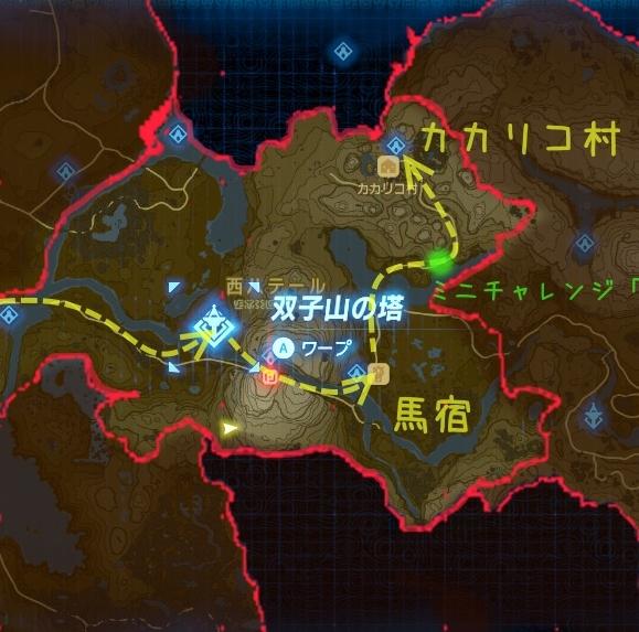 ゼルダBotW メインチャレンジ攻略3