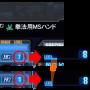 ガンダムブレイカー3 機体強化の基礎